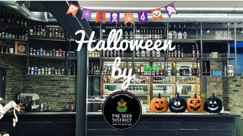 Domenica 31 ottobre è tempo di Halloween Night al birrificio artigianale cremasco The Beer District di Ripalta Cremasca