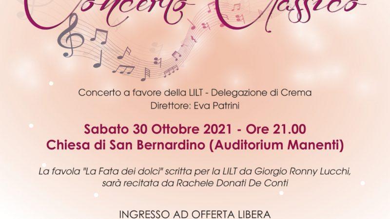 """""""Concerto classico"""": il concerto del Corpo Bandistico G. Verdi di Ombriano – Crema per la LILT"""
